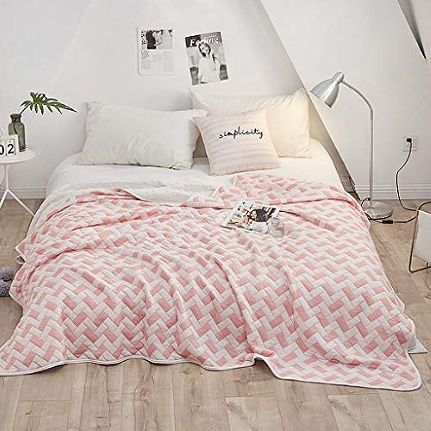著作権病者ペチコートプリントされた夏の薄いキルト、冷たい冷たい毛布シングルとダブルのキルト、寝具ベッドカバーは刺激なしで裸の睡眠をサポート,Pink,200×230cm