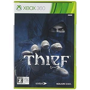 シーフ - Xbox360
