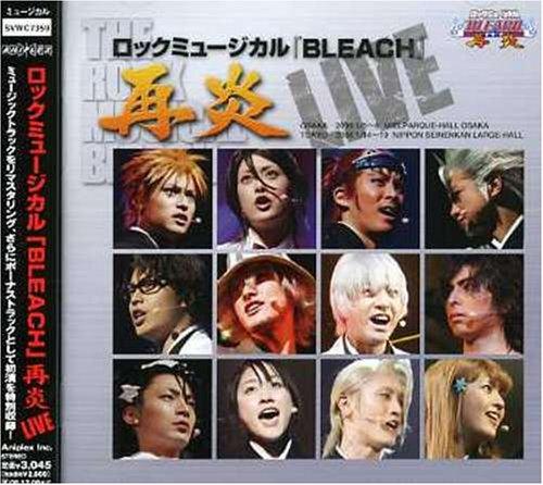 ロックミュージカル「BLEACH再炎」-LIVE-の詳細を見る