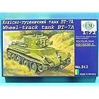 ユニモデル 1/72 BT-7A支援戦車 プラモデル UU72312
