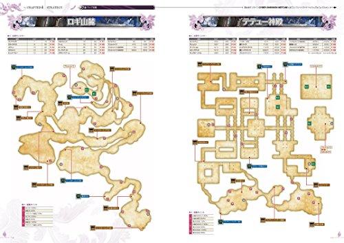 四女神オンライン CYBER DIMENSION NEPTUNE 公式コンプリートガイド+ビジュアルコレクション
