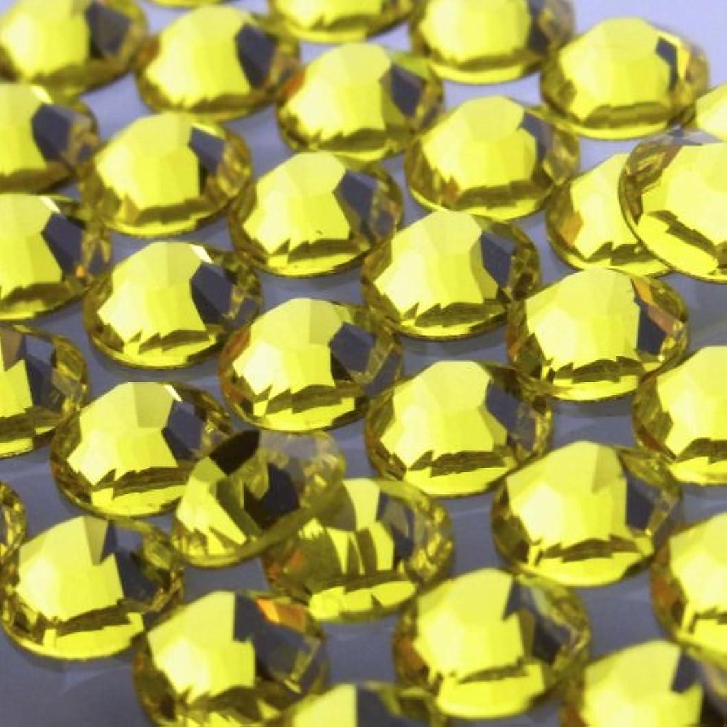 ビルマ発掘する熟達したHotfixシトリンss8(100粒入り)スワロフスキーラインストーンホットフィックス
