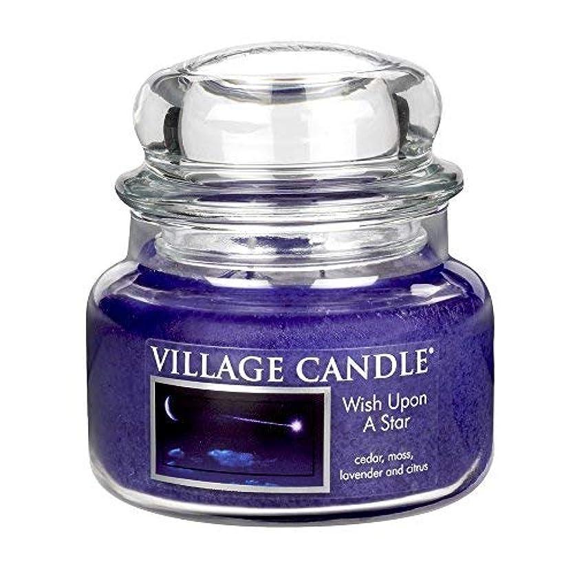 誘導暴力安定Village Candle Wish Upon A Star Small Glass Jar Scented 11 oz [並行輸入品]