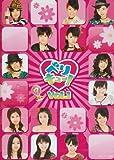 ベリキュー! vol.1 [DVD]