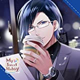 My Sweet Hubby vol.2 桐島裕一郎