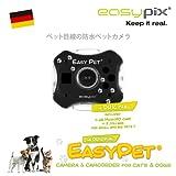 easypix EASYPET (イージーペット)  ペットたちの目線での写真や動画を撮影できるカメラ  <日本正規代理店の製品です。>