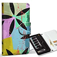 スマコレ ploom TECH プルームテック 専用 レザーケース 手帳型 タバコ ケース カバー 合皮 ケース カバー 収納 プルームケース デザイン 革 ユニーク 花 フラワー カラフル 模様 008309