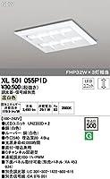 XL501055P1D オーデリック LEDベースライト(調光器・信号線別売)