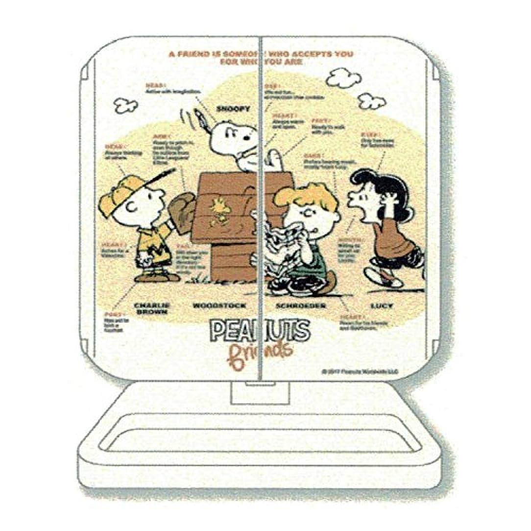 持つひねり挽く【スヌーピー】 スタンドミラー(ピーナッツフレンズ)[046526]