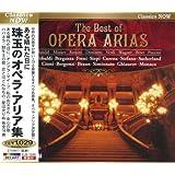 ある晴れた日に 珠玉のオペラ・アリア集 EJS-1039