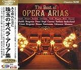 ある晴れた日に 珠玉のオペラ・アリア集 EJS-1039 画像