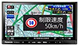 Panasonic Strada 美優Navi ストラーダ 美優Navi CN-RS01Dの画像