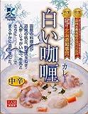 寿フーズ 白いカレー 200g