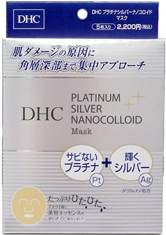 一月ドループたっぷりDHC PAナノコロイドマスク 5回分 (21ml×5枚)