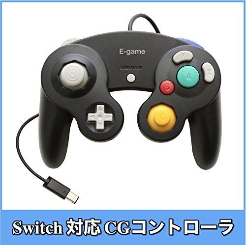 【E-game】 ニンテンドー ゲームキューブ コントローラ (Switch WiiU Wii ゲームキューブ 振動対応)クロス & 日本語説明書 & 1年保証付き「ブラック」