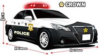 TOYOTA(トヨタ)承認済 警察24時 R/Cパトロールカー 1/24スケール ラジオコントロールカー CROWN・クラウンタイプ