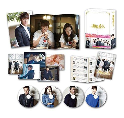 相続者たち Blu-ray BOX I