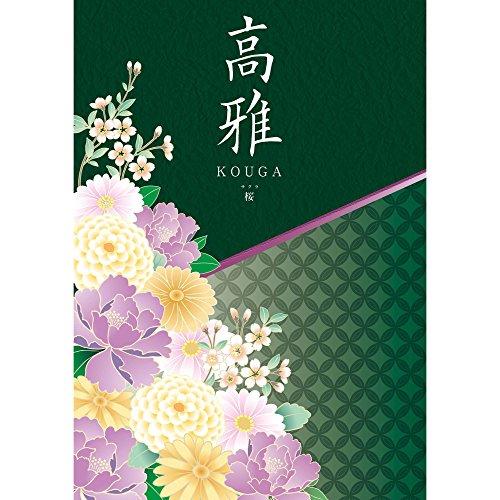 シャディ カタログギフト 高雅 (こうが) 桜 さくら 包装紙:シルバータッチ 香典返し 法要引出物