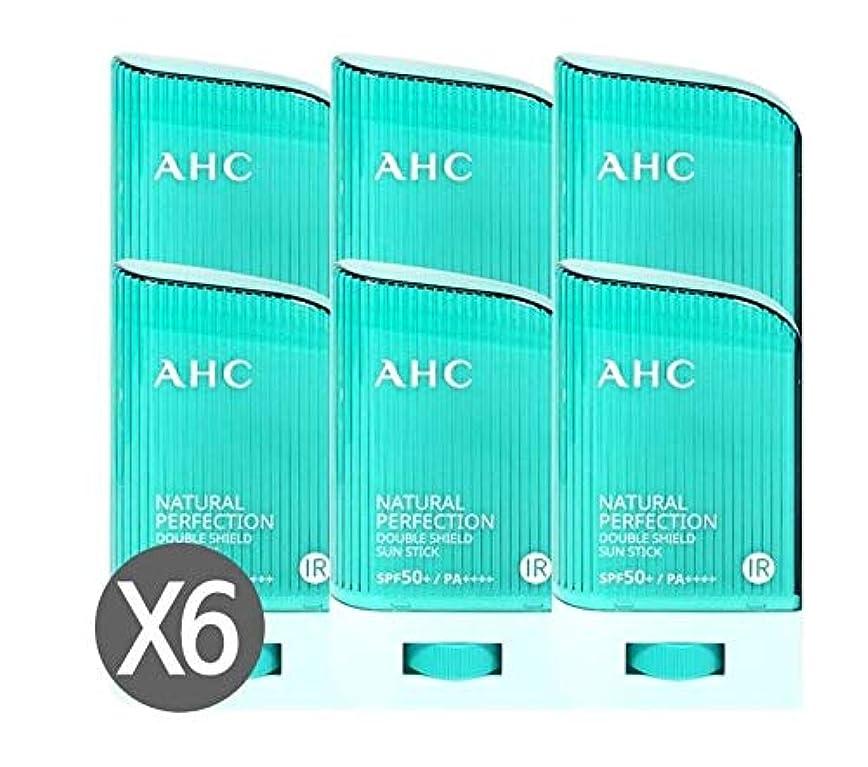 フロント面倒寸前[ 6個セット ] AHC ナチュラルパーフェクションダブルシールドサンスティック 22g, Natural Perfection Double Shield Sun Stick SPF50+ PA++++