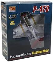 EASY MODELS 39309 1/48 P-47D Rat Hunter by EASY MODELS [並行輸入品]