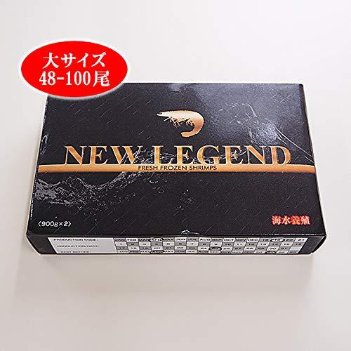 築地魚群 ブラックタイガーエビ 無頭(大サイズ 48-100尾)1.8kg 冷凍便