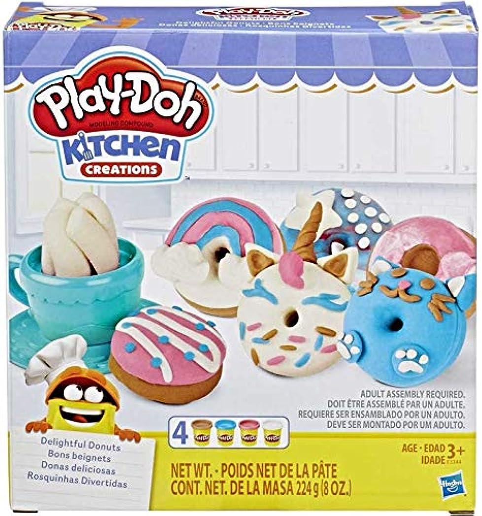 不毛のあなたのもの分離するHolland Plastics 楽しいドーナツ Go Nuts for Play-Doh ドーナツ 世界的に有名なプレイ?ドー! 作るもの ...
