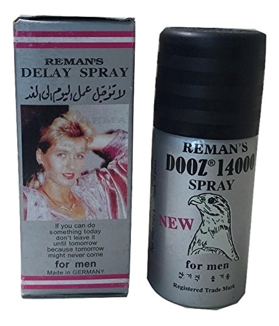 ロッカーズボン部屋を掃除するDOOZ-14000スプレー【銀】(ドゥーズスプレー)