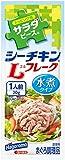 はごろも サラダピース シーチキンLフレーク水煮 20g (0338)×20個