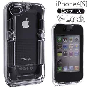 サンコ- iPhone4専用防水ケース V-Lock IPWPCSVL