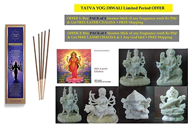 ご予約独占反対Adishakti Long Lasting Incense Sticks for Daily Pooja Festive Office Scented Natural Agarbatti for Positive Energy...