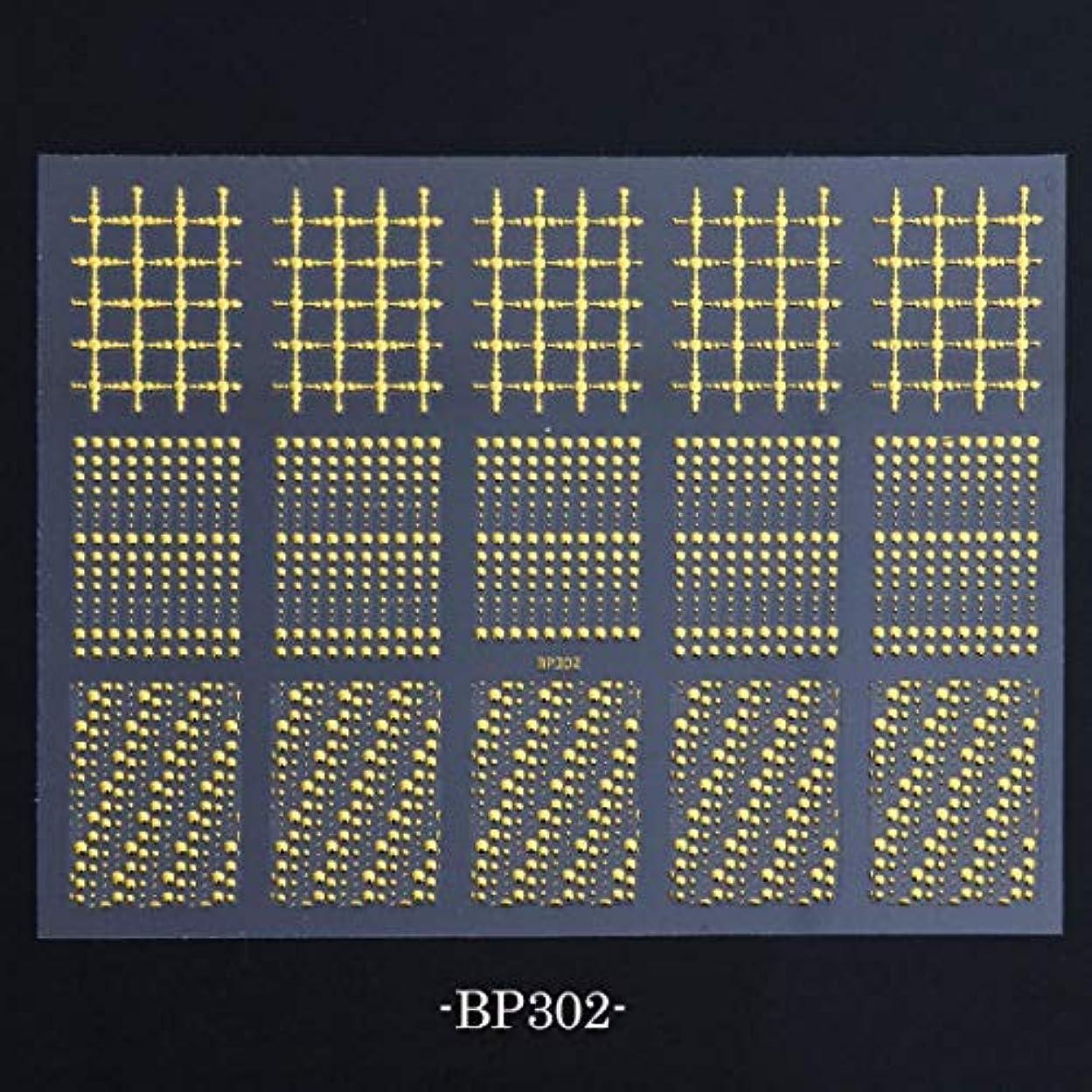 後世大学院口ひげSUKTI&XIAO ネイルステッカー ネイルのための1Pcs 3Dのステッカーの金の月の星の幾何学的な縞ラインスライダーの付着力のステッカーの釘の芸術の装飾、Bp302