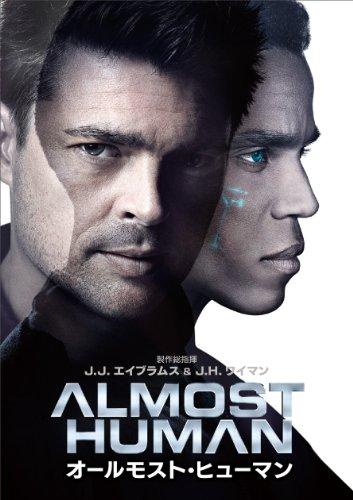 ALMOST HUMAN / オールモスト・ヒューマン DVDコンプリート・ボックスの詳細を見る