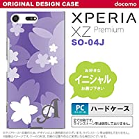 SO04J スマホケース Xperia XZ Premium ケース エクスペリア XZ プレミアム イニシャル 花柄・サクラ 紫 nk-so04j-064ini Y