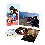 君と100回目の恋(初回生産限定盤)[SRXW-2/3][Blu-ray/ブルーレイ]