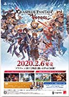 PS4 ソフト グラブル グランブルーファンタジーヴァーサス VERSUS B2ポスター goods anime