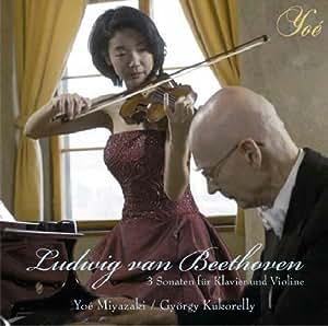 ベートーヴェン:ヴァイオリンソナタ第1・3・5番