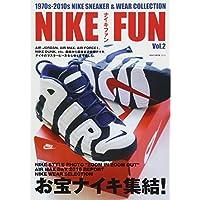 NIKE FUN(ナイキファン) Vol.2 (NEKO MOOK)