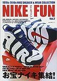 ナイキ 靴 NIKE FUN(ナイキファン) Vol.2 (NEKO MOOK)