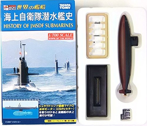 【7】 タカラ 1/700 世界の艦船 海上自衛隊潜水艦 うずしお型 1971年 単品