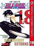 BLEACH カラー版 18 (ジャンプコミックスDIGITAL)