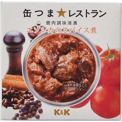 K&K 缶つま★レストラン エゾシカのスパイス煮×12個セット ( 4901592911124 )