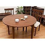 丸型テーブル ダイニング3点セット(丸型天板テーブル + チェア2点) (ブラウン/BR)
