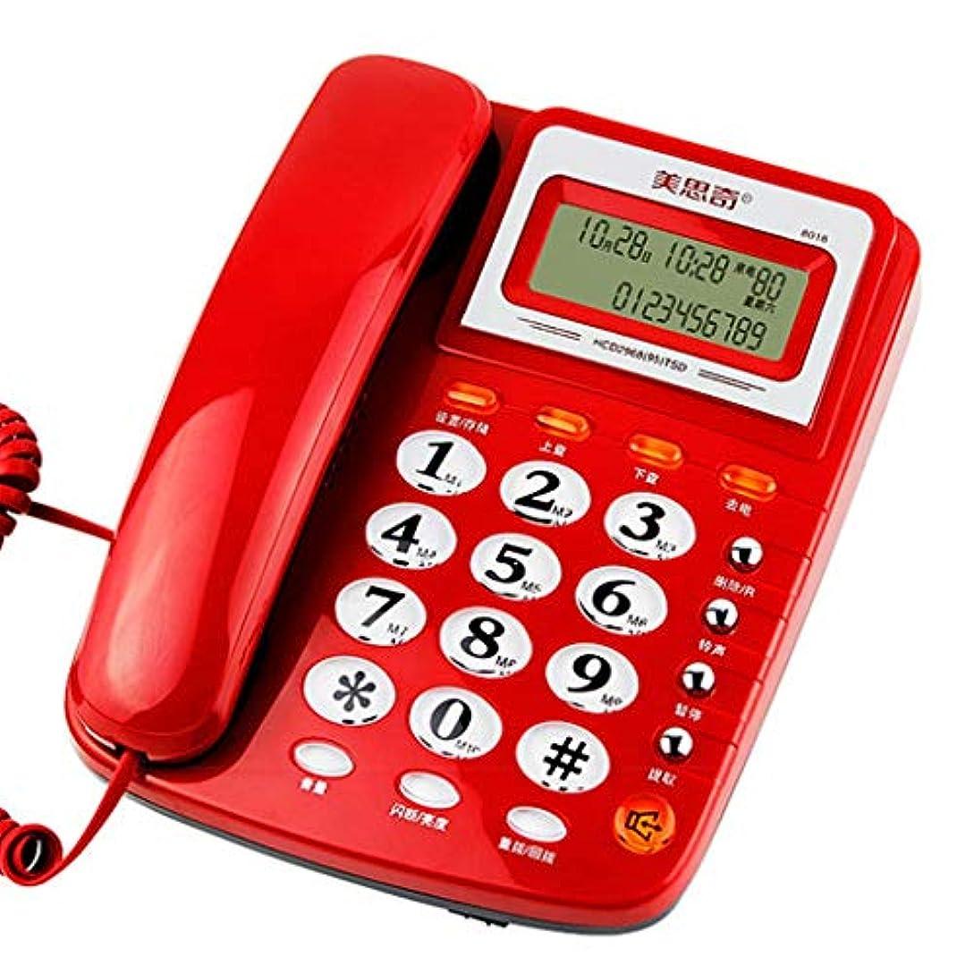 ホバートモック感染するGAOLE コード付き電話、ワンボタンダイヤル加入電話、ビッグスクリーンデザイン加入電話、ホームオフィス時計設定機能固定電話電話 (Color : Red)