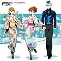 ドラマCD「ペルソナ3ポータブル」Vol.1