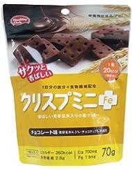 ヘルシークラブ クリスプミニCa  小粒クッキー チョコレート味 70g入