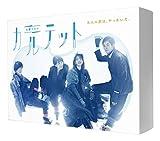 カルテット Blu-ray BOX[TCBD-0653][Blu-ray/ブルーレイ]