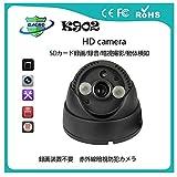 暗視対応防犯カメラ SDカード録画/録音/赤外線LED/32GB対応/防犯カメラ USB給電 録画レコーダー不要k902