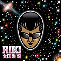 RIKI「悲しげな瞳 feat. ARIA & twenty4-7」のジャケット画像