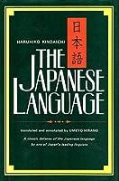 The Japanese Language (Tuttle language library)