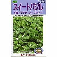 スイートバジル の種4袋セット[5~7月まき][水耕栽培可能][ハーブのタネ]